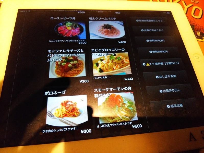 オリエンタルラウンジビット京都のフードメニューの写真