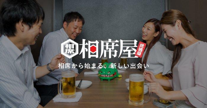 梅田の相席居酒屋2店