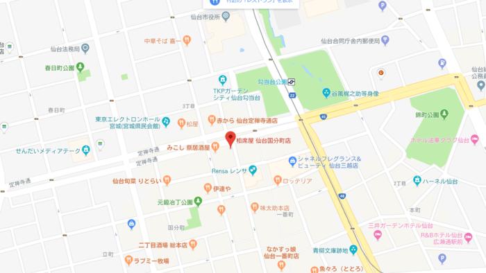 相席屋 仙台国分町店の地図
