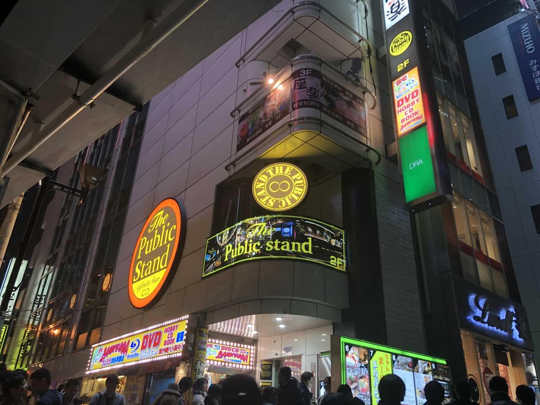 パブリックスタンド渋谷店は駅から徒歩3分の好立地!