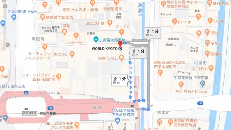 アクセスは駅から徒歩1分!キャパは1,000人!