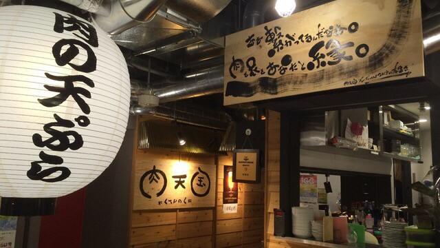 肉横丁渋谷で会ったギャル2人組との会話レポ