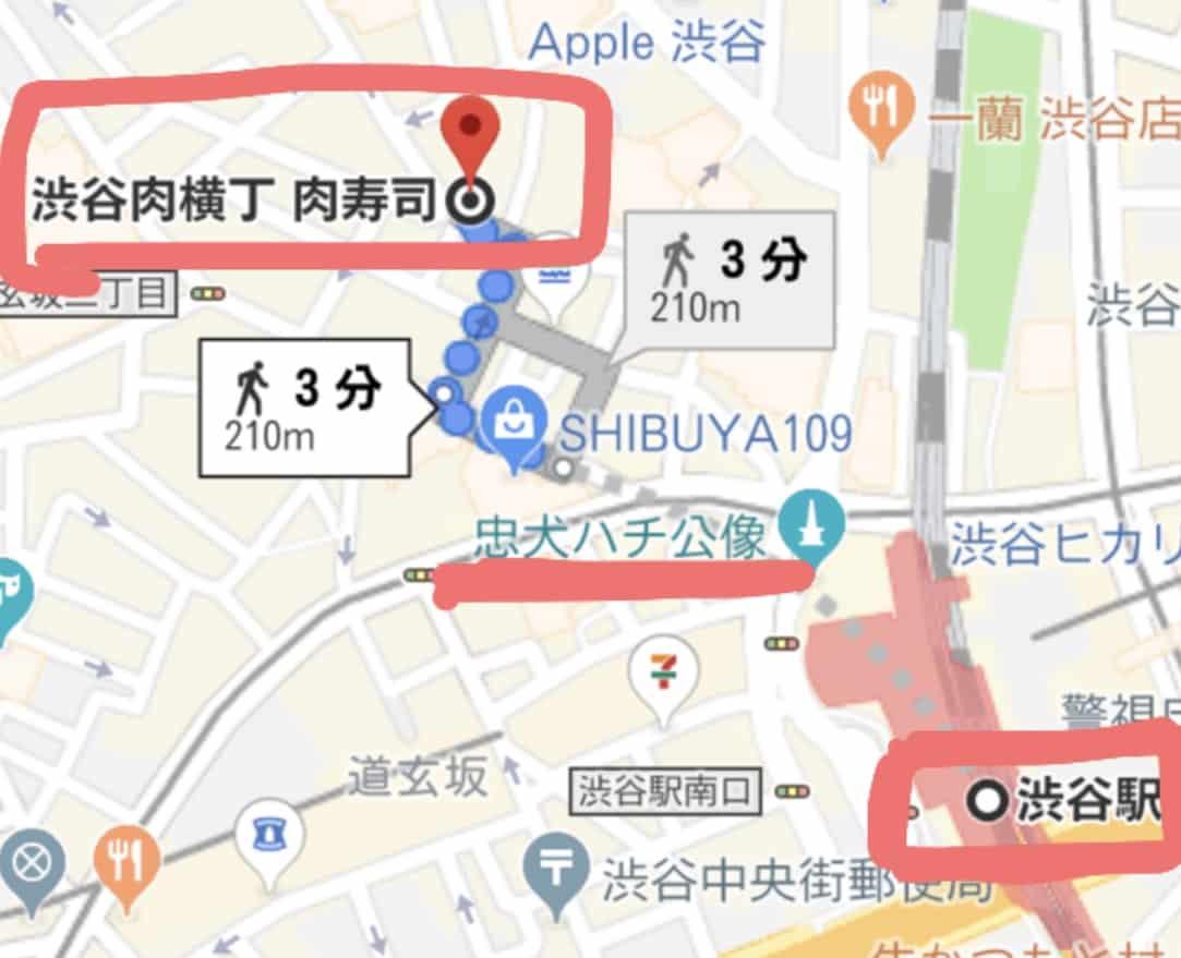 肉横丁渋谷のアクセス