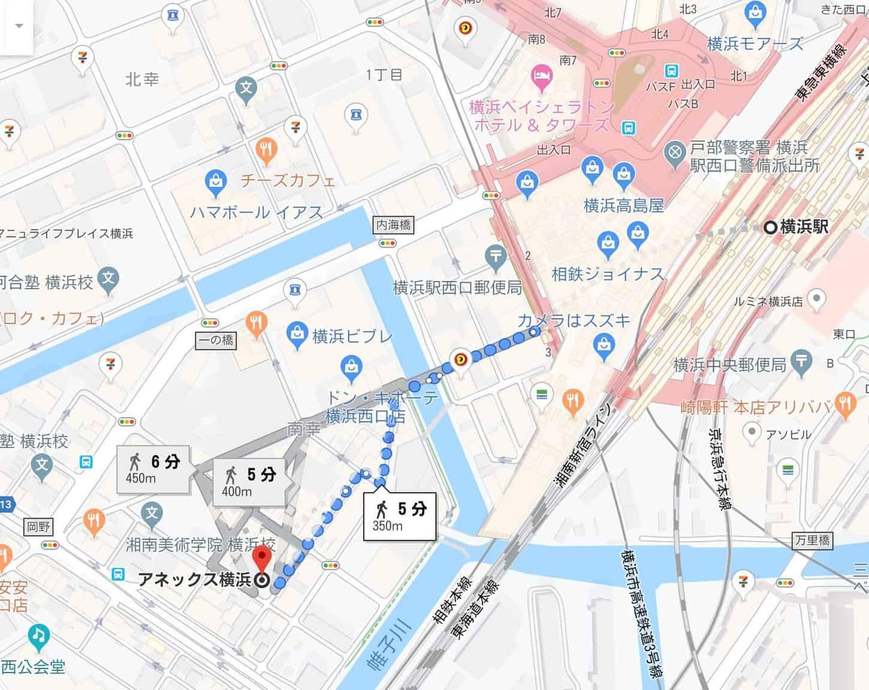 横浜駅から徒歩5分!パブリックスタンド(パブスタ)までのアクセス