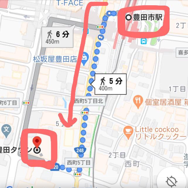 豊田市駅5分・アクセス良好!