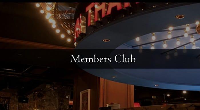 メンバーズクラブに入会するとお得