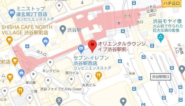 オリエンタルラウンジ渋谷駅前店は渋谷駅から徒歩1分
