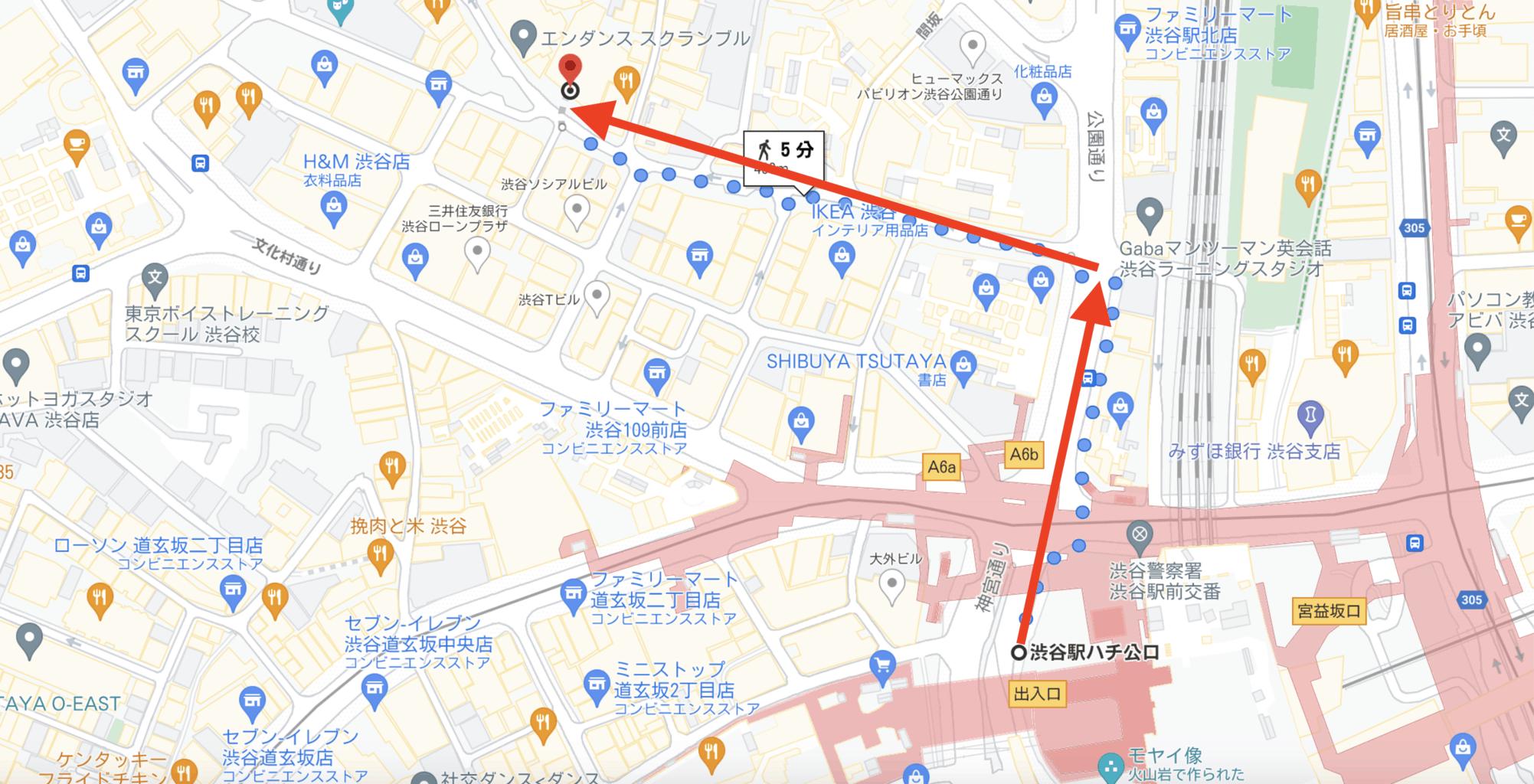 ag(アグ)渋谷へのアクセス