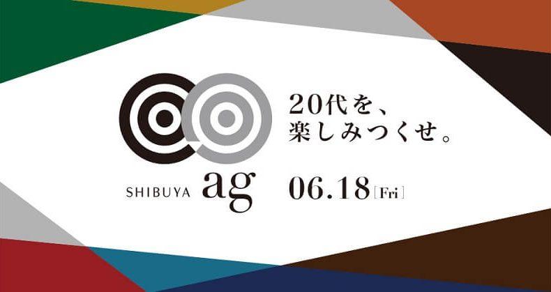 【神店】ag(アグ)渋谷へ男2人で来店した結果…最高に楽しすぎた件